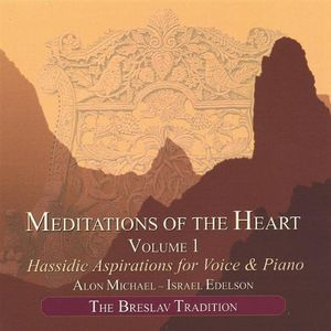 Michael/ Edelson : Vol. 1-Meditations of the Heart
