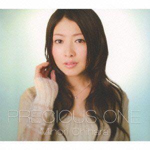 Precious One [Import]