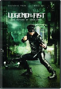 Legend of the Fist: The Return of Chen Zhen