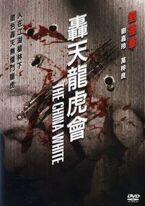 China White [Import]