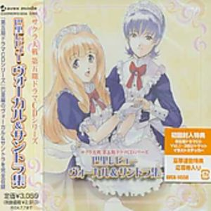 Sakura Wars (Original Soundtrack) [Import]