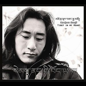 Tibet in My Heart