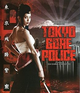 Tokyo Gore Police [Import]