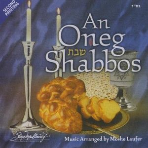 Oneg Shabbos /  Various