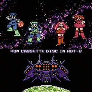 Rom Cassette Disc In Hot-B (Original Soundtrack) [Import]