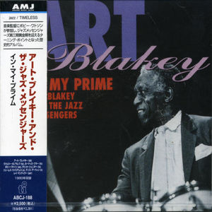 In My Prime [Import]