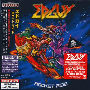 Rocket Ride [Import]