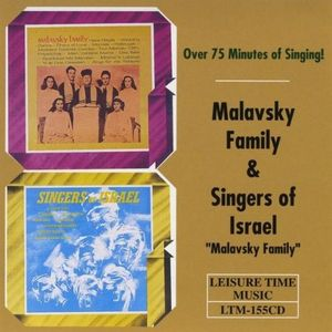 Malavsky Family & Singers of Israel