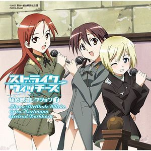 Character Collection 3 [Import]