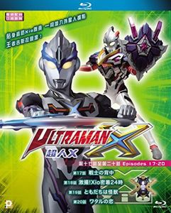 Ultraman X (Episode 17-20) [Import]