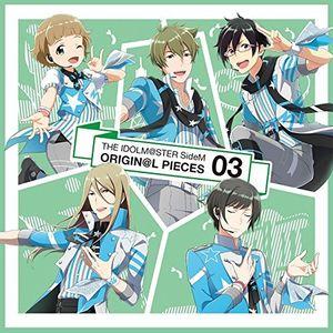 Idolm@Ster Sidem Origin@L Pieces 03 (Original Soundtrack) [Import]
