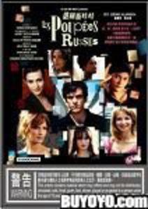 Les Poupees Russes (The Russian Dolls) (2005) [Import]