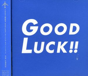 Good Luck (Original Soundtrack) [Import]
