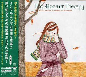 Mozart Therapy 10