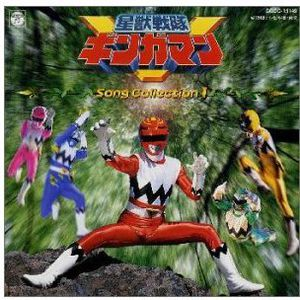 Song Collection 1 [Import]
