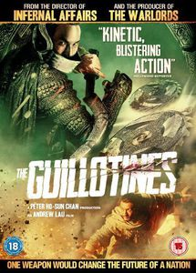 Guillotines [Import]