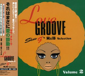 Love Groove 2 /  Various [Import]