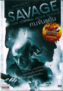 Savage [Import]