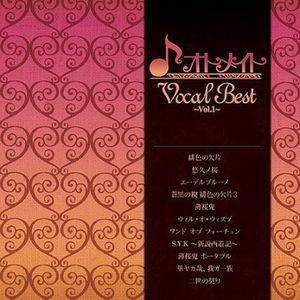 Shudaika Best [Import]