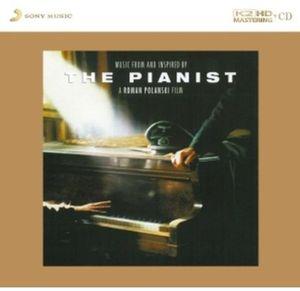 Pianist [Import]