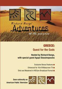 Adventures With Purpose: Greece