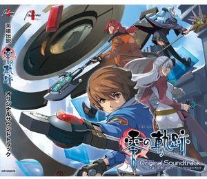 Eiyuu Densetsu Zero No Kiseki Al (Original Soundtrack) [Import]