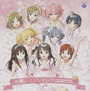 Idolmaster Cinderella Mastgai! Cinderella (Original Soundtrack) [Import]