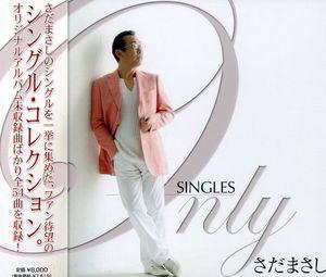 Sada Masashi Single Collection [Import]
