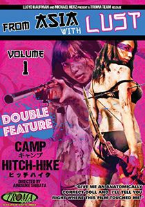 From Asia With Lust: Volume 1: Camp /  Hitchhike
