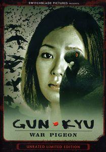 Gun-Kyu (War Pigeon)