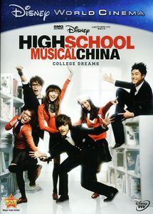 High School Musical: China