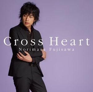Cross Heart [Import]
