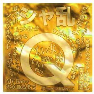 Hatachi No Best Album [Import]