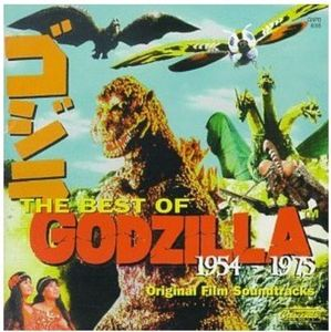 Best of Godzilla 1 (1954-75) (Original Soundtrack)