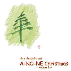 Hiro Honshuku & A-No-Ne 2