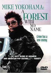 Mike Yokohama: Forest With No Name