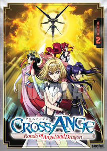 Cross Ange: Rondo of Angel and Dragon: Collection 2