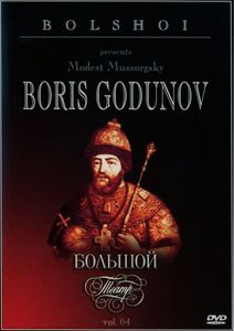 Boris Godunov [Import]