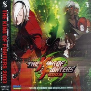 King of Fighters 2003 (Original Soundtrack) [Import]