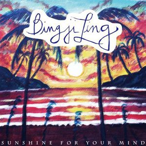 Sunshine for Your Mind [Import]