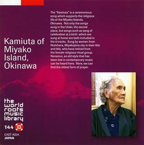 Kamiuta of Miyako Island Okinawa [Import]