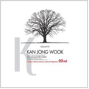 Gan Jong UK 2 [Import]