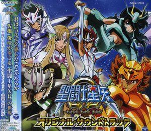 Saint Seiya Omega (Original Soundtrack) [Import]