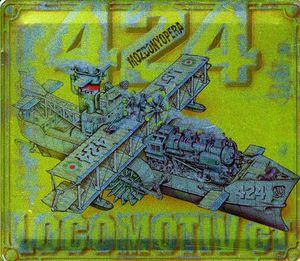 424-Es /  1 Mozdonyopera [Import]