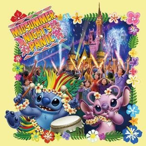 Tokyo Disney Land-Midsummer Night Paegent (Original Soundtrack) [Import]