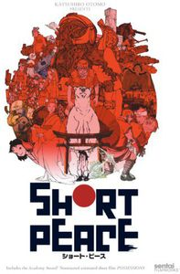 Short Peace: Complete Collection