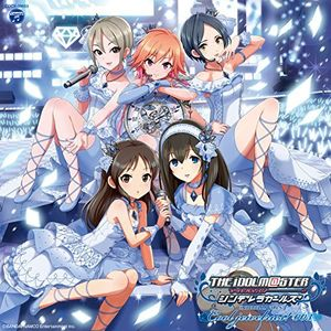 Idolmaster Cinderella Mastl Jewelries 003 (Original Soundtrack) [Import]