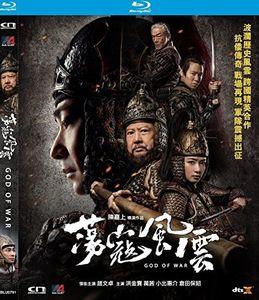 God Of War (2017) [Import]