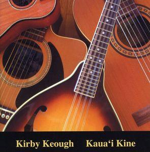 Kauai Kine