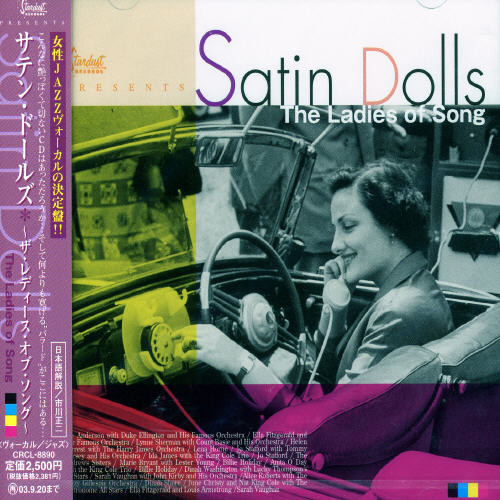 Satin Dolls-Ladies of Song /  Various [Import]